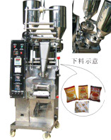 Double Material Packing Machine