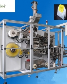 Double chamber tea bag packing machine ND-DXDC10